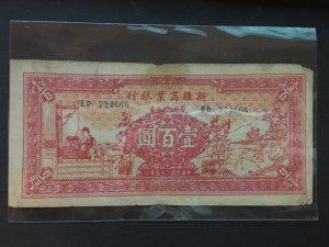 China banknote,  Genuine,  List 1819