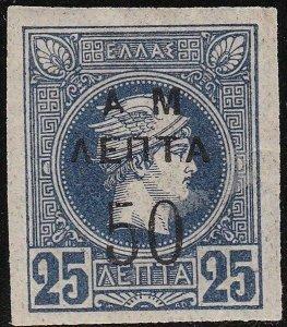 1900 Greece Greek / Greece, N° 134 1690.7oz Su 845.4oz Blue Mlh