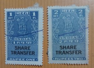 India 2 different value share Transfer used stamps..see sample