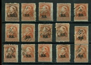 Nova Scotia Bill stamp overprint NSB8, PICK ANY ONE ONLY, Cat$50 Canada used