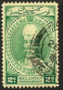 MALAYA KELANTAN 1937-40 2c SULTAN ISMAIL Sc 30 w PAQUEBOT SINGAPORE Postmark