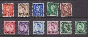 KUWAIT 1957 on GB, QE, New Currency set of 11, lhm..