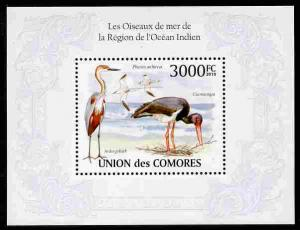Comoro Islands 2009 Birds from Indian Ocean Region perf m...