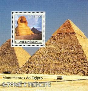 SAO TOME E PRINCIPE 2003 SHEET MONUMENTS OF EGYPT PYRAMIDS st3321
