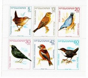 Bulgaria 3286a MNH Sheet of 6 (SCV $3.00)
