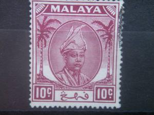 PAHANG, 1936, used 10s, Sultan Abu Bakar Scott 35