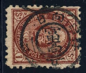 JAPON / JAPAN 1880s  TOMITAKA  double circle DS on Mi.53 1S Red-Brown p.10