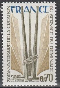 France #1454 MNH F-VF  (V818)