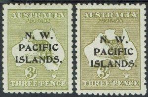 NWPI NEW GUINEA 1915 KANGAROO 3D DIE I BOTH SHADES 1ST WMK
