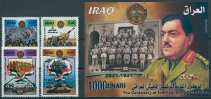 Iraq 2021 MNH Military Stamps Iraqi Army Foundation Tanks 4v Set + 1v IMPF M/S