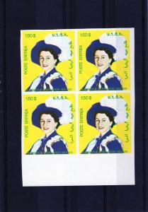 Eritrea 1978 Elizabeth II Coronation Block of 4 Imperf.MNH
