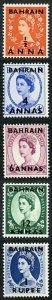 Bahrain SG97/101 1956 Set of 5 U/M