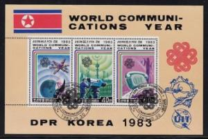 Korea 1983 World Communications Year Space Radio Satellite Sciences Stamps CTO