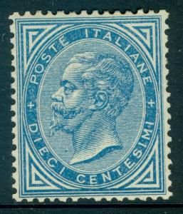 ITALY : 1877. Sassone #27 Mint Original Gum. Very Fresh with sharp impression.