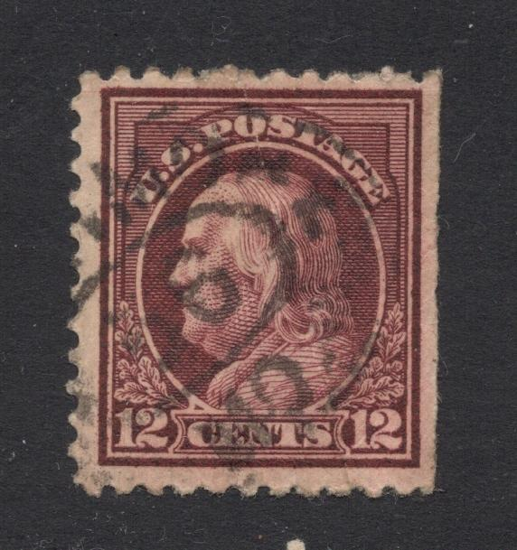 US#512 Claret Brown - Used