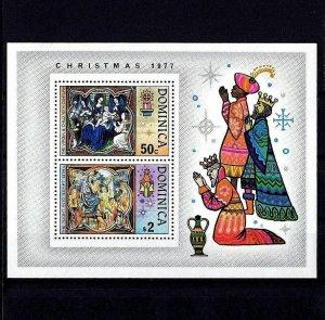 DOMINICA - 1977 - CHRISTMAS - NATIVITY - ANGEL - TEMPLE - MINT MNH S/SHEET!