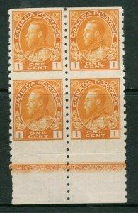 Canada #126c Very Fine Mint Lathework B Block