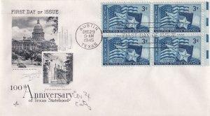 1945, Centennial Texas Statehood, Art Craft, FDC (E12229)