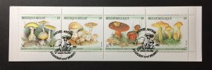 Belgium 1991 #1414a Unfolded booklet, Used/First day cancel
