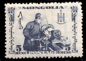 Mongolia Scott 64 Mint never hinged.