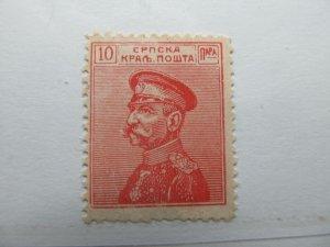 Serbien Serbia 1911 20p Fine MNG A5P18F384