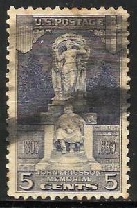 United States 1926 Scott# 628 Used