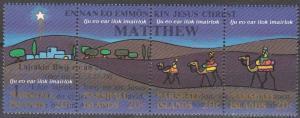 Marshall Islands #58 MNH (A15565)