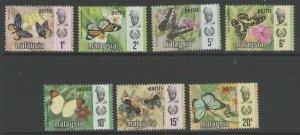 MALAYA PERLIS SG48/54 1971 BUTTERFLIES MNH