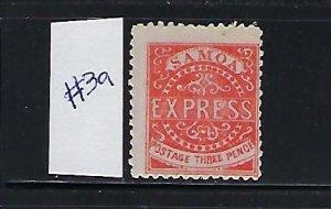 SAMOA SCOTT #3A 1879 PERF 11 1/2- 3P (SCARLET)REPRINT (SPACE FILLER) MINT HINGED