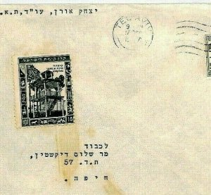 ISRAEL PROPAGANDA LABEL Cover 1947 Palestine JUDAICA Tel-Aviv {samwells}CU29