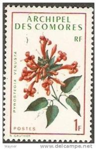 Comoro Islands 1971 Scott 96 low value Flower MNH.