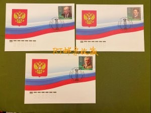 Russia 2016 - 3 FDC Outstanding Lawyers Law Legislation Famous People Flag Stamp