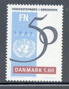 Denmark  Scott 1021 1995  United Nations Anniversary stamp mint NH