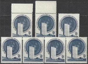 United Nations New York  10   MNH  First Definitives  7 Total