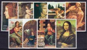 Guinea 1998 Mi# 1968/1976 Leonardo da Vinci-Mona Lisa Set (9) Perforated (9)MNH