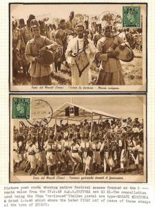 ERITREA BOIC *BMA* GB KGVI Overprint Postcards Pair View Side Usage 1948 MS3369