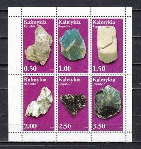 Kalmykia, 197-202. Russian Local. Various Minerals sheet of 6. ^