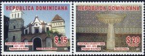 DOMINICAN REPUBLIC 1508-9 MNH Z5229-5