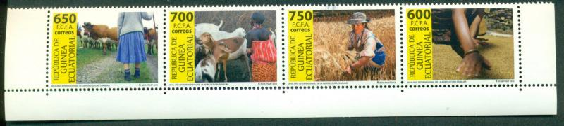 EQUATORIAL GUINEA INTERNATIONAL YEAR OF THE FAMILY, MINT, OG, NH, GREAT PRICE!