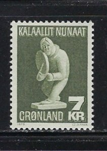 Greenland 103 MNH 1979 issue