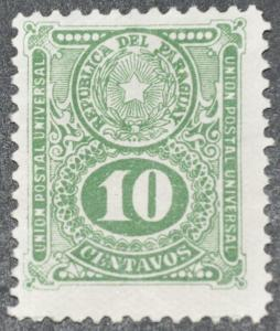 DYNAMITE Stamps: Paraguay Scott #195  – UNUSED