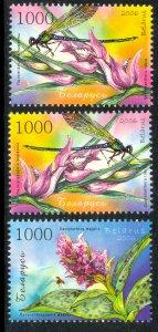 BELARUS 2006 ORCHIDS Set Sc 601-603 MNH