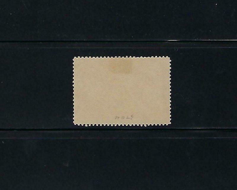 RW5 $1.00 DUCK STAMP USED - CATALOG VALUE $75.00 - B23