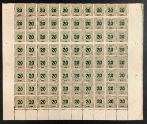 ICELAND #133, 20a on 25a Two Kings on Part sheet of 80, NH, VF