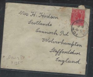 MALTA COVER (P0405B)1917 KGV 1D ARMY POST OFFICE HD1 CANCEL TO ENGLAND  NICE
