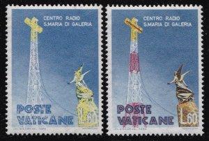 1959 Vatican/Vatican City/Vatikanstadt - N°263 Red Color Missing MNH