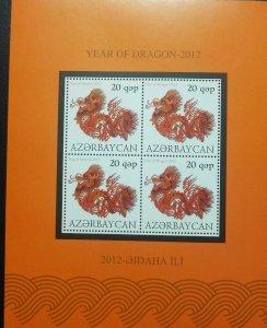 RO) 2012 AZERBAIJAN, YEAR OF DRAGON 2012, MNH ( VII -2019)