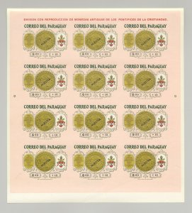 Paraguay #B12-B15 Eucharistic Congress 4v Imperf Sheets of 12 o/p Muestra
