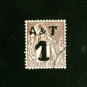 Annam & Tonkin Stamps # 2 XF Used Catalog Value $35.00