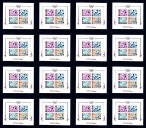 FREE SHIPPING - 16 Ajman # 36b 1964 Olympics Imperforate NH Souvenir Sheets